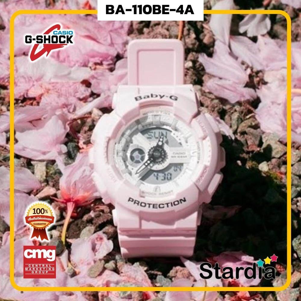 สุดยอดสินค้า!! นาฬิกาข้อมือ นาฬิกา Casio นาฬิกา Baby G รุ่น BA-110BE-4Aนาฬิกาผู้ชาย นาฬิกาผู้หญิง กันน้ำ - ของแท้ พร้อมกล่อง คู่มือ ใบรับประกัน CMG จัดส่ง kerry ทุกวัน มีประกัน 1 ปี
