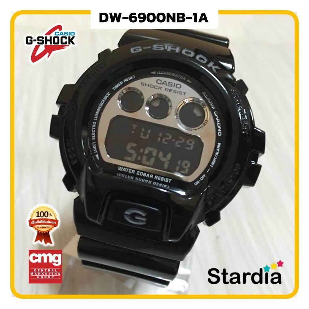 สุดยอดสินค้า!! นาฬิกาข้อมือ นาฬิกา Casio นาฬิกา Gshock รุ่น DW-6900NB-1Aนาฬิกาผู้ชาย นาฬิกาผู้หญิง กันน้ำ - ของแท้ พร้อมกล่อง คู่มือ ใบรับประกัน CMG จัดส่ง kerry ทุกวัน มีประกัน 1 ปี