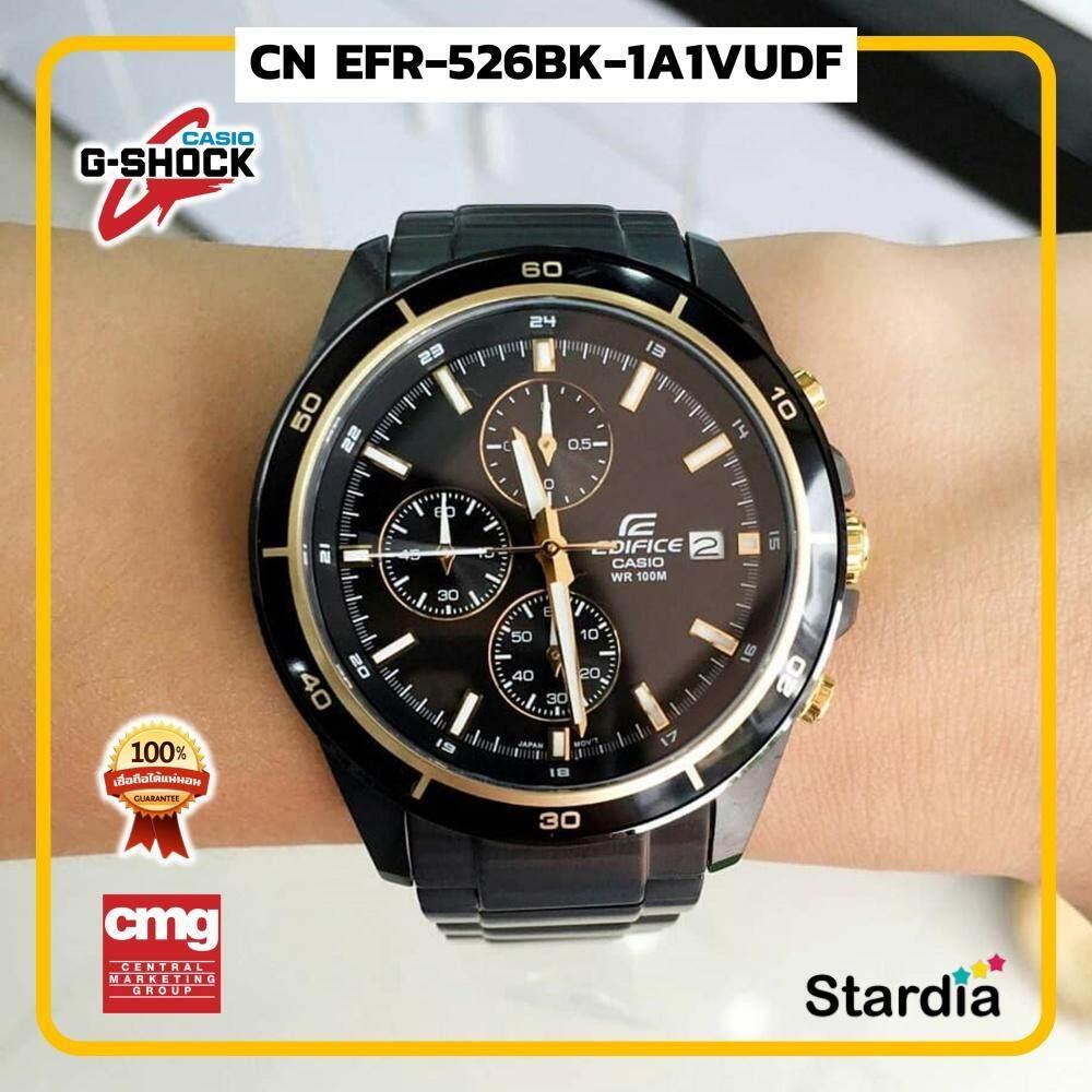 เก็บเงินปลายทางได้ นาฬิกาข้อมือ นาฬิกา Casio นาฬิกา Gshock รุ่น CN EFR-526BK-1A1VUDF นาฬิกาผู้ชาย นาฬิกาผู้หญิง กันน้ำ - ของแท้ พร้อมกล่อง คู่มือ ใบรับประกัน CMG จัดส่ง kerry ทุกวัน มีประกัน 1 ปี สี ด