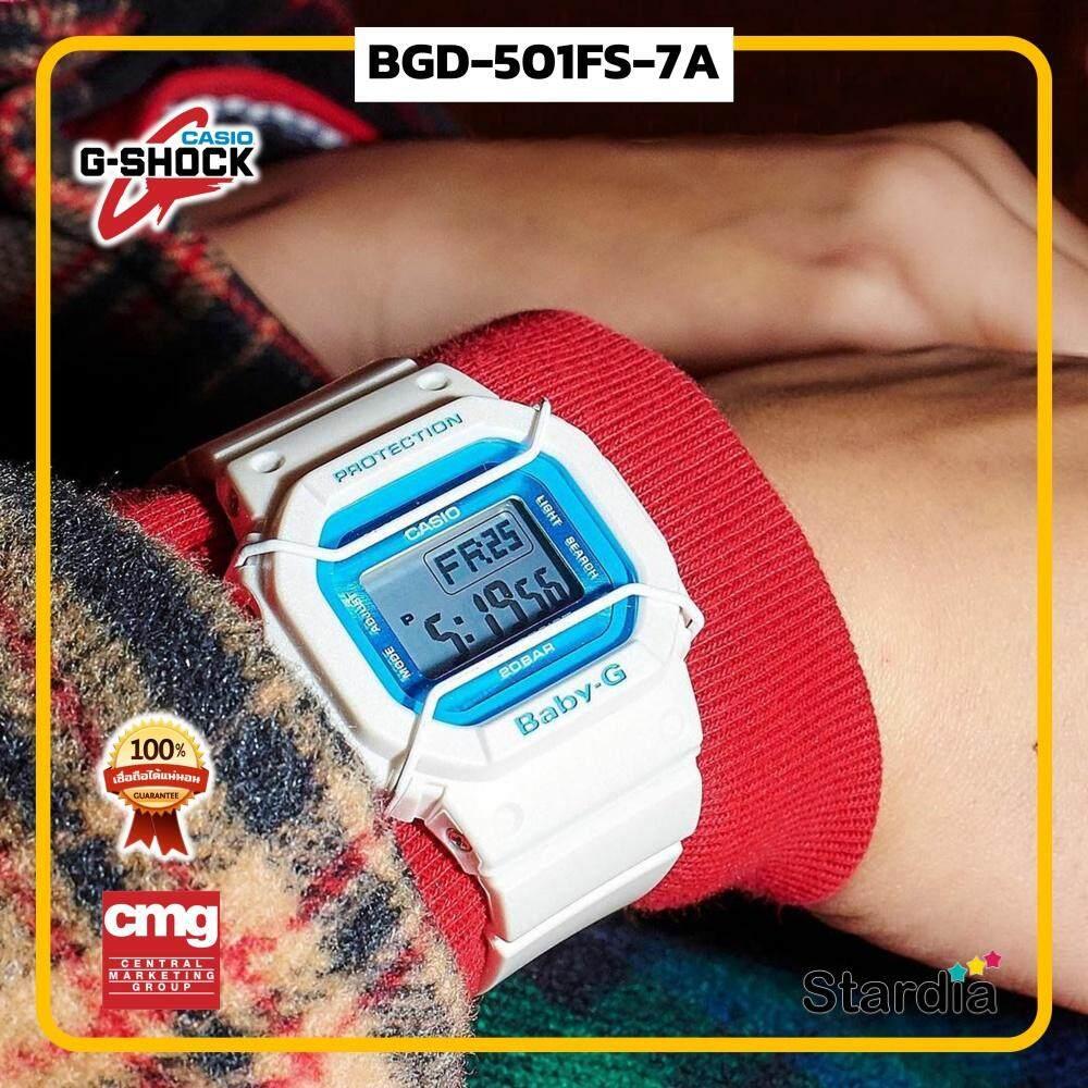 ลดสุดๆ นาฬิกาข้อมือ นาฬิกา Casio นาฬิกา Gshock รุ่น BGD-501FS-7A นาฬิกาผู้ชาย นาฬิกาผู้หญิง กันน้ำ - ของแท้ พร้อมกล่อง คู่มือ ใบรับประกัน CMG จัดส่ง kerry ทุกวัน มีประกัน 1 ปี สี ขาว ฟ้า