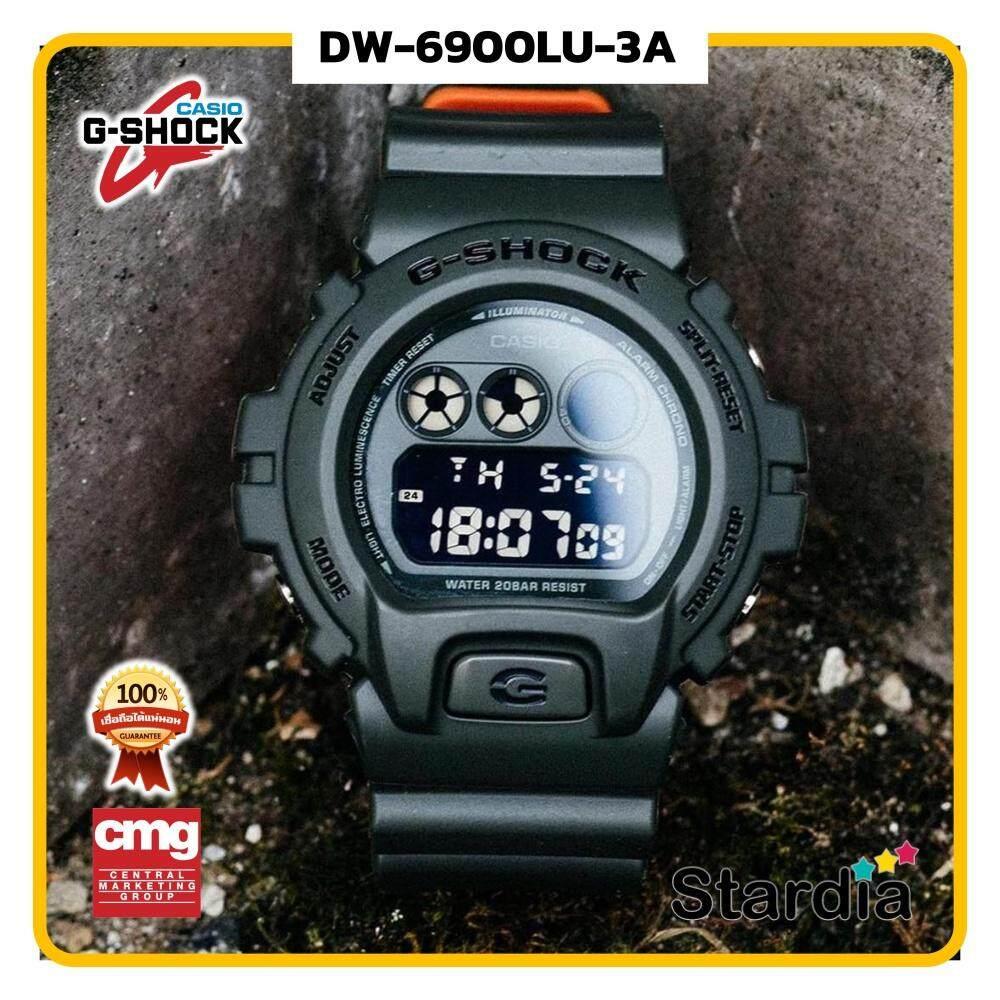ขายดีมาก! นาฬิกาข้อมือ นาฬิกา Casio นาฬิกา Gshock รุ่น DW-6900LU-3Aนาฬิกาผู้ชาย นาฬิกาผู้หญิง กันน้ำ - ของแท้ พร้อมกล่อง คู่มือ ใบรับประกัน CMG จัดส่ง kerry ทุกวัน มีประกัน 1 ปี