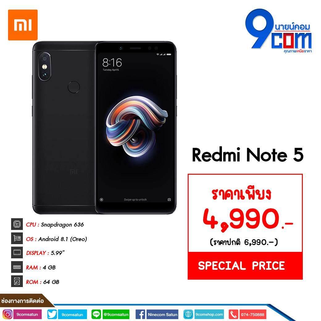 การใช้งาน  พังงา Redmi Note 5