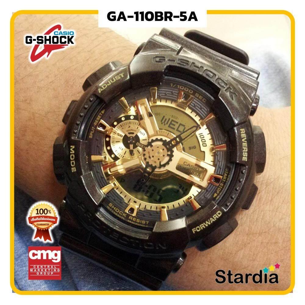 เก็บเงินปลายทางได้ นาฬิกาข้อมือ นาฬิกา Casio นาฬิกา Gshock รุ่น GA-110BR-5A นาฬิกาผู้ชาย นาฬิกาผู้หญิง กันน้ำ - ของแท้ พร้อมกล่อง คู่มือ ใบรับประกัน CMG จัดส่ง kerry ทุกวัน มีประกัน 1 ปี สี ดำ ทอง