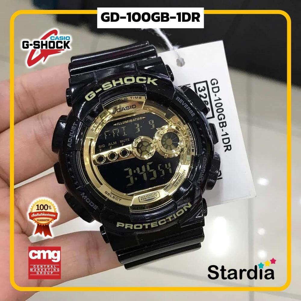 สุดยอดสินค้า!! นาฬิกาข้อมือ นาฬิกา Casio นาฬิกา Gshock รุ่น GD-100GB-1DR นาฬิกาผู้ชาย นาฬิกาผู้หญิง กันน้ำ - ของแท้ พร้อมกล่อง คู่มือ ใบรับประกัน CMG จัดส่ง kerry ทุกวัน มีประกัน 1 ปี สี ดำ ทอง