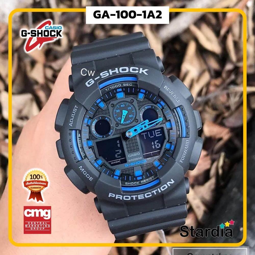 เก็บเงินปลายทางได้ นาฬิกาข้อมือ นาฬิกา Casio นาฬิกา Gshock รุ่น GA-100-1A2 นาฬิกาผู้ชาย นาฬิกาผู้หญิง กันน้ำ - ของแท้ พร้อมกล่อง คู่มือ ใบรับประกัน CMG จัดส่ง kerry ทุกวัน มีประกัน 1 ปี สี ดำ น้ำเงิน