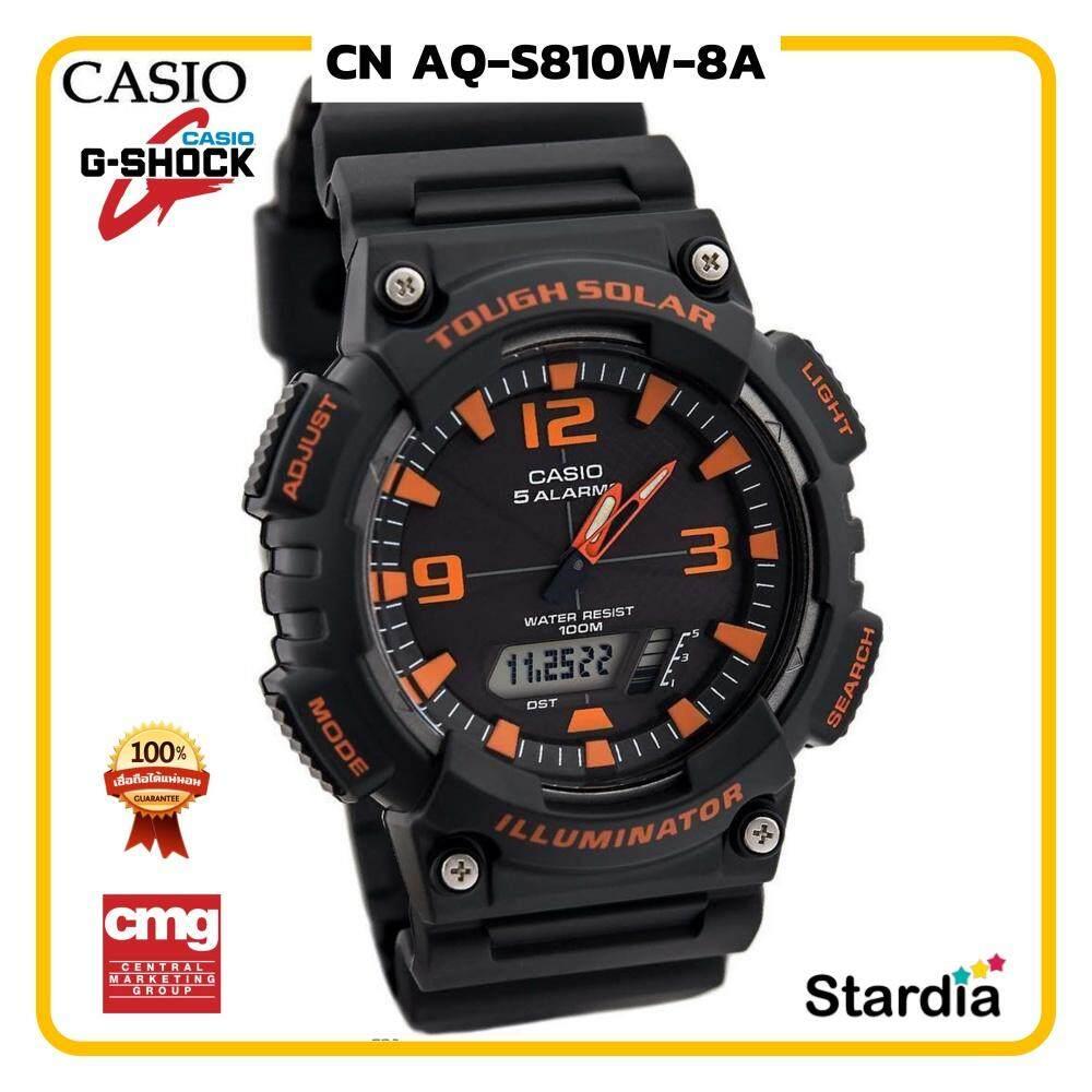 เก็บเงินปลายทางได้ นาฬิกาข้อมือ นาฬิกา Casio นาฬิกา Gshock รุ่น CN AQ-S810W-8A นาฬิกาผู้ชาย นาฬิกาผู้หญิง กันน้ำ - ของแท้ พร้อมกล่อง คู่มือ ใบรับประกัน CMG จัดส่ง kerry ทุกวัน มีประกัน 1 ปี สี ดำ ส้ม