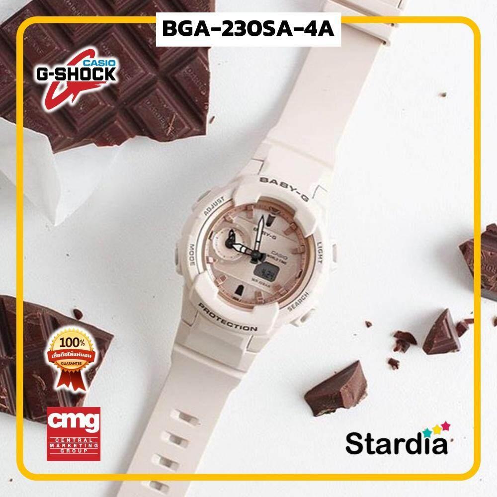 นาฬิกาข้อมือ นาฬิกา Casio นาฬิกา Gshock รุ่น BGA-230SA-4A สี ชมพู นาฬิกาผู้ชาย นาฬิกาผู้หญิง กันน้ำ - ของแท้ พร้อมกล่อง คู่มือ ใบรับประกัน CMG จัดส่ง kerry ทุกวัน มีประกัน 1 ปี