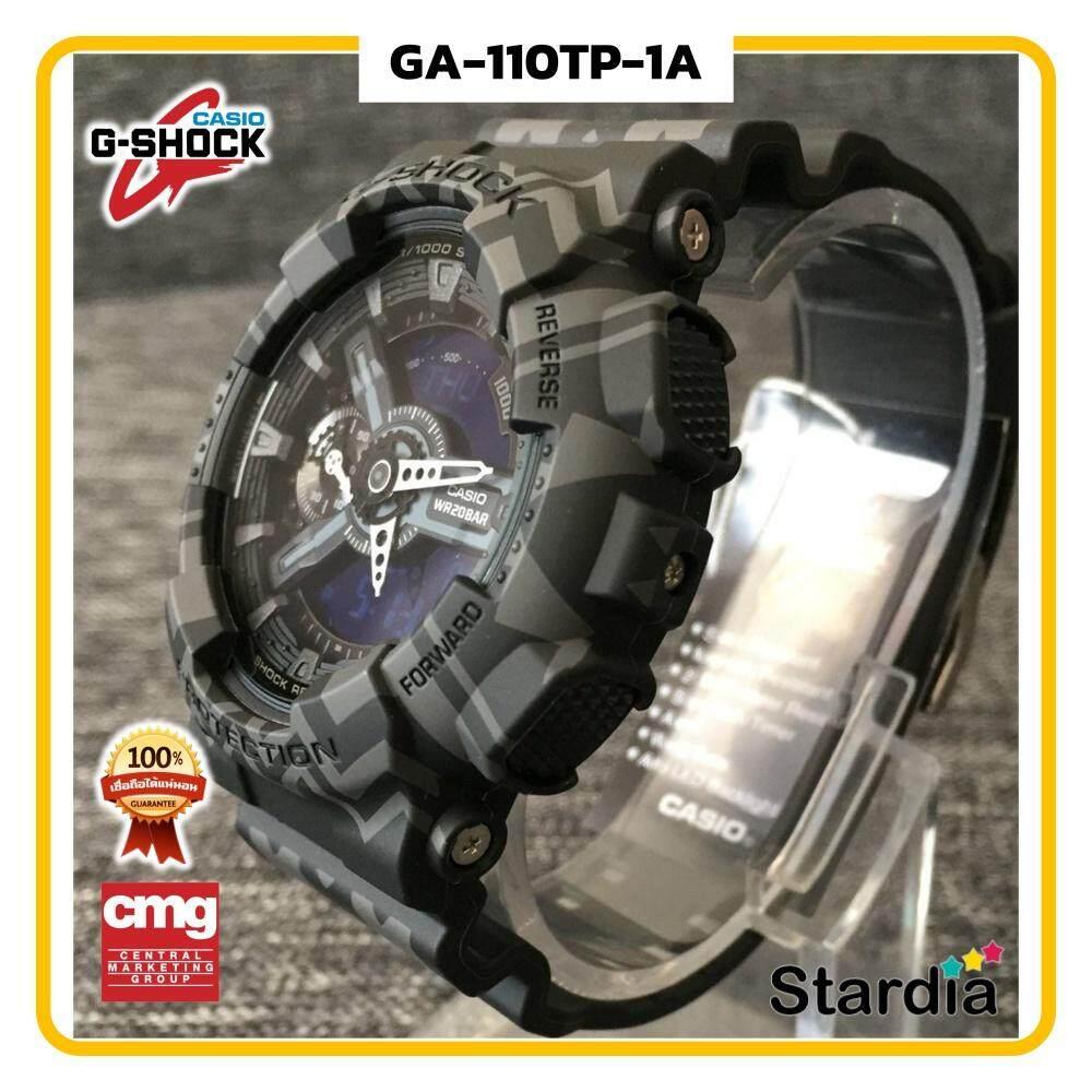 นาฬิกาข้อมือ นาฬิกา Casio นาฬิกา Gshock รุ่น GA-110TP-1A นาฬิกาผู้ชาย นาฬิกาผู้หญิง กันน้ำ - ของแท้ พร้อมกล่อง คู่มือ ใบรับประกัน CMG จัดส่ง kerry ทุกวัน มีประกัน 1 ปี สี ดำ