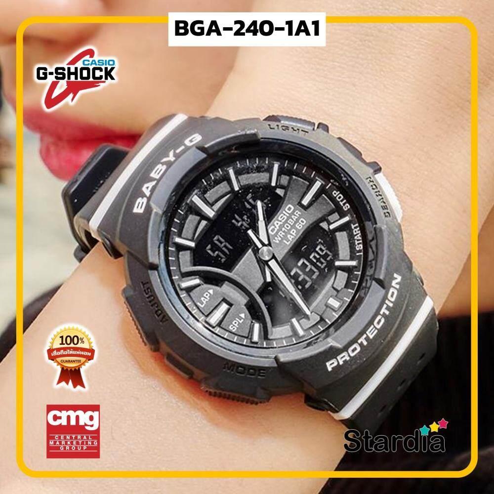 เก็บเงินปลายทางได้ นาฬิกาข้อมือ นาฬิกา Casio นาฬิกา Gshock รุ่น BGA-240-1A1 สี ดำ นาฬิกาผู้ชาย นาฬิกาผู้หญิง กันน้ำ - ของแท้ พร้อมกล่อง คู่มือ ใบรับประกัน CMG จัดส่ง kerry ทุกวัน มีประกัน 1 ปี