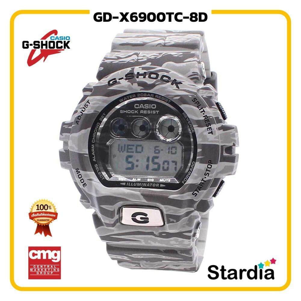 สุดยอดสินค้า!! นาฬิกาข้อมือ นาฬิกา Casio นาฬิกา Gshock รุ่น GD-X6900TC-8D นาฬิกาผู้ชาย นาฬิกาผู้หญิง กันน้ำ - ของแท้ พร้อมกล่อง คู่มือ ใบรับประกัน CMG จัดส่ง kerry ทุกวัน มีประกัน 1 ปี สี น้ำตาล