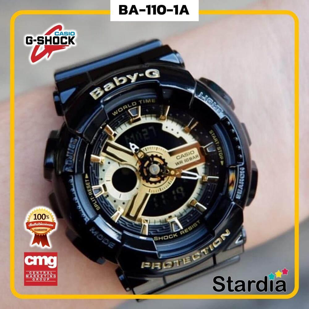 ลดสุดๆ นาฬิกาข้อมือ นาฬิกา Casio นาฬิกา Baby G รุ่น BA-110-1Aนาฬิกาผู้ชาย นาฬิกาผู้หญิง กันน้ำ - ของแท้ พร้อมกล่อง คู่มือ ใบรับประกัน CMG จัดส่ง kerry ทุกวัน มีประกัน 1 ปี