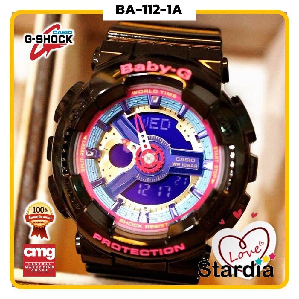 นาฬิกาข้อมือ นาฬิกา Casio นาฬิกา Baby G รุ่น BA-112-1Aนาฬิกาผู้ชาย นาฬิกาผู้หญิง กันน้ำ - ของแท้ พร้อมกล่อง คู่มือ ใบรับประกัน CMG จัดส่ง kerry ทุกวัน มีประกัน 1 ปี