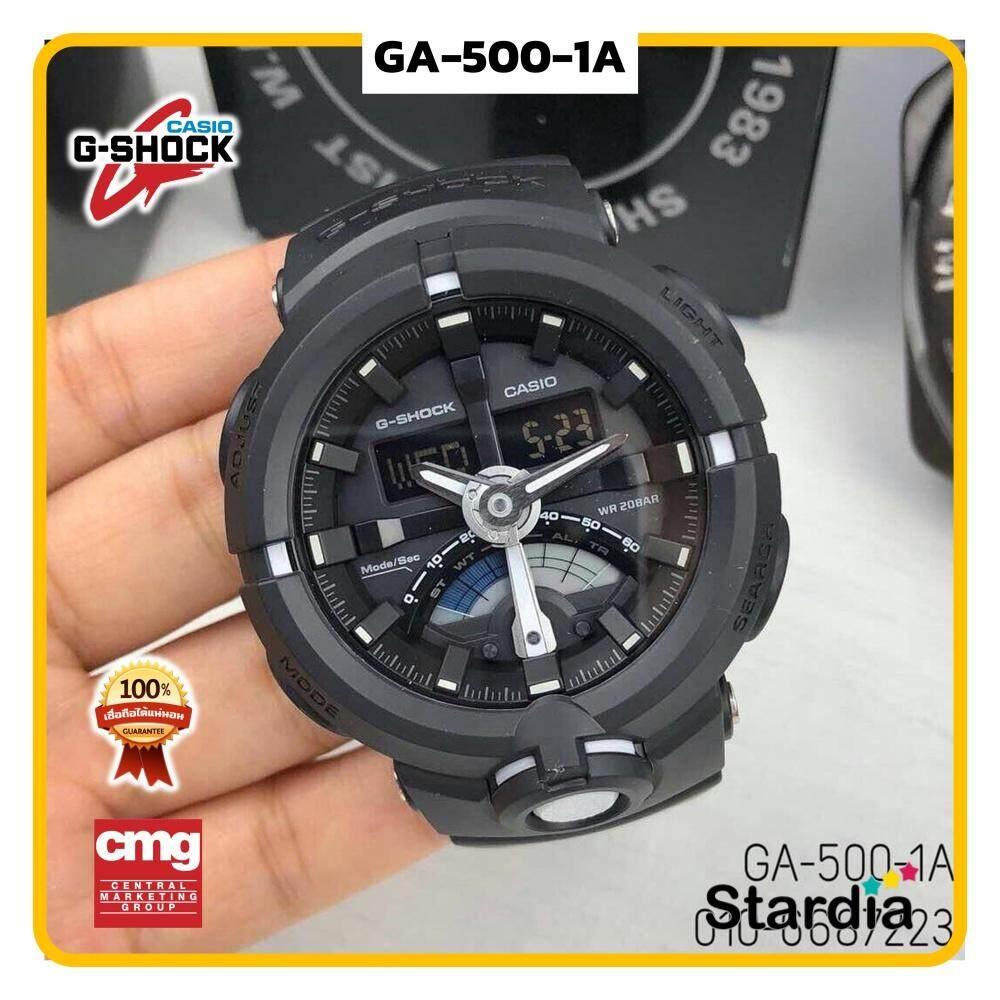 นาฬิกาข้อมือ นาฬิกา Casio นาฬิกา Gshock รุ่น GA-500-1A นาฬิกาผู้ชาย นาฬิกาผู้หญิง กันน้ำ - ของแท้ พร้อมกล่อง คู่มือ ใบรับประกัน CMG จัดส่ง kerry ทุกวัน มีประกัน 1 ปี สี ดำ