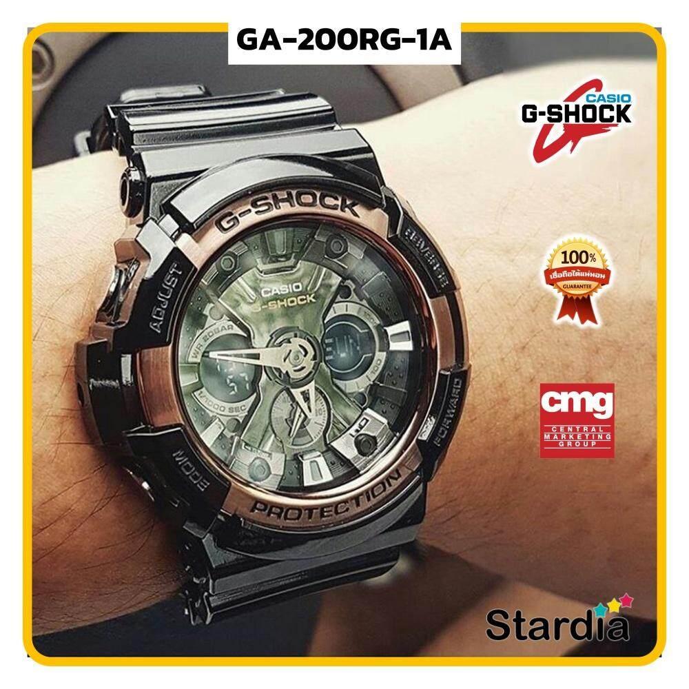 ลดสุดๆ นาฬิกาข้อมือ นาฬิกา Casio นาฬิกา Gshock รุ่น GA-200RG-1A นาฬิกาผู้ชาย นาฬิกาผู้หญิง กันน้ำ - ของแท้ พร้อมกล่อง คู่มือ ใบรับประกัน CMG จัดส่ง kerry ทุกวัน มีประกัน 1 ปี สี ดำ ทอง