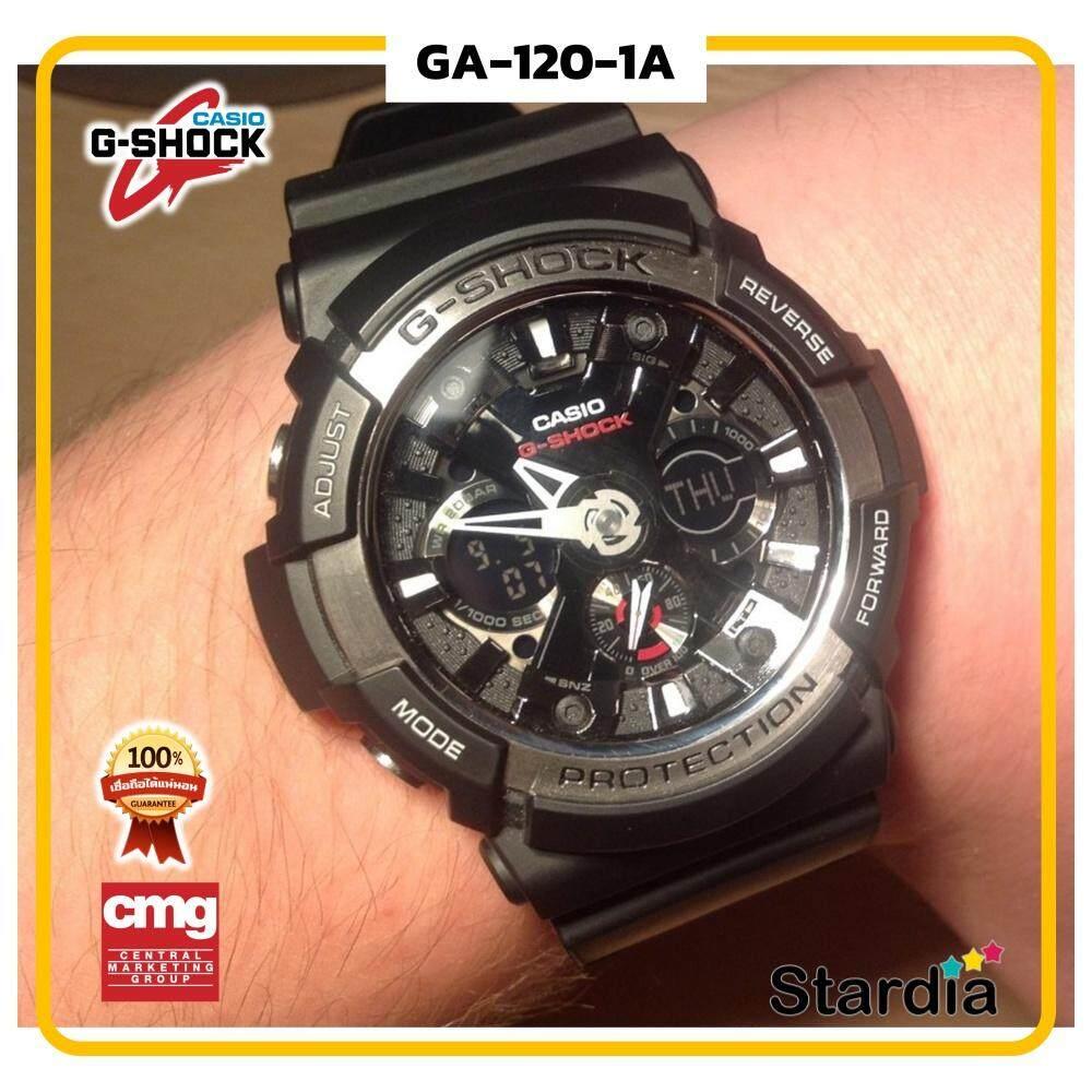 ลดสุดๆ นาฬิกาข้อมือ นาฬิกา Casio นาฬิกา Gshock รุ่น GA-120-1A นาฬิกาผู้ชาย นาฬิกาผู้หญิง กันน้ำ - ของแท้ พร้อมกล่อง คู่มือ ใบรับประกัน CMG จัดส่ง kerry ทุกวัน มีประกัน 1 ปี สี ดำ ขาว