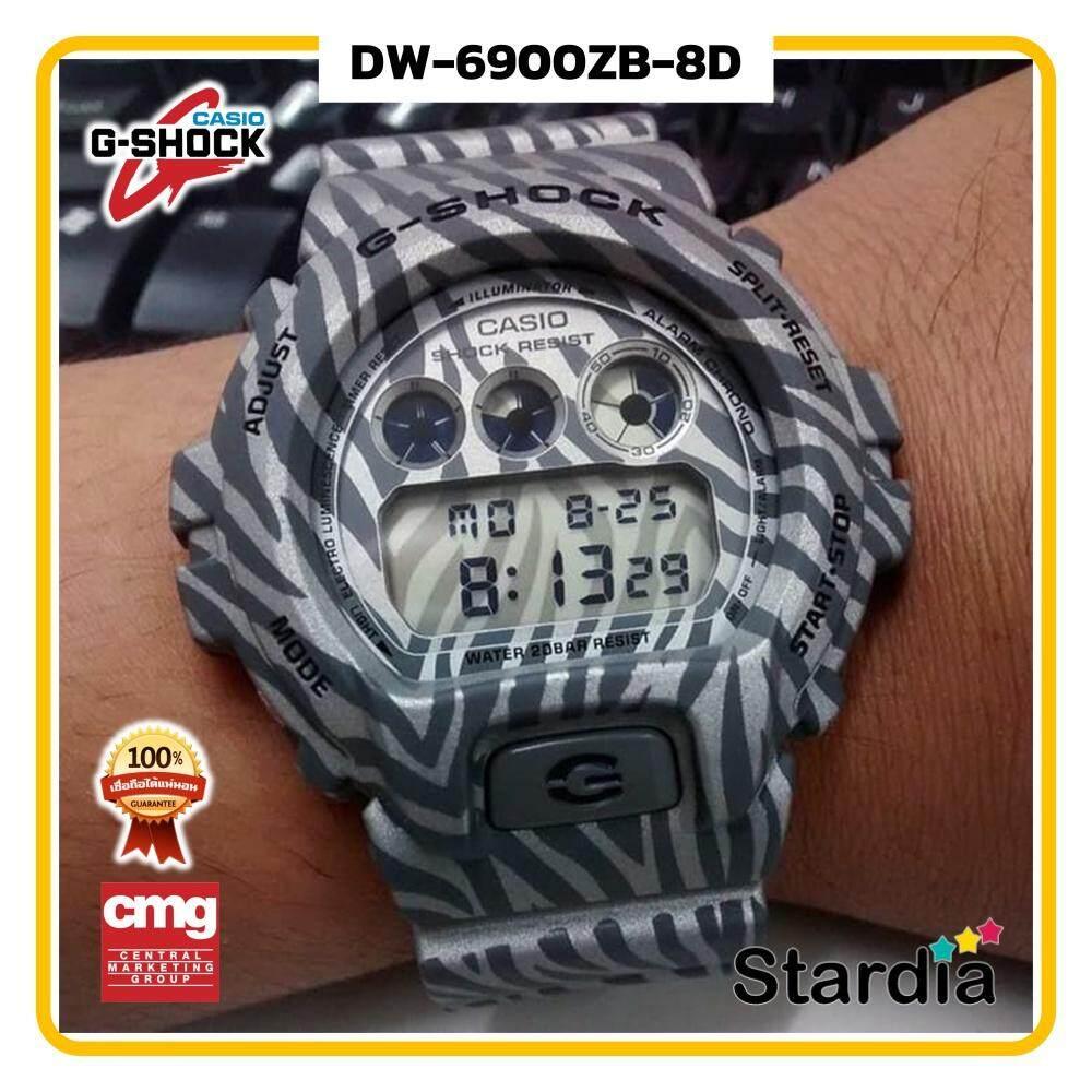 สุดยอดสินค้า!! นาฬิกาข้อมือ นาฬิกา Casio นาฬิกา Gshock รุ่น DW-6900ZB-8Dนาฬิกาผู้ชาย นาฬิกาผู้หญิง กันน้ำ - ของแท้ พร้อมกล่อง คู่มือ ใบรับประกัน CMG จัดส่ง kerry ทุกวัน มีประกัน 1 ปี