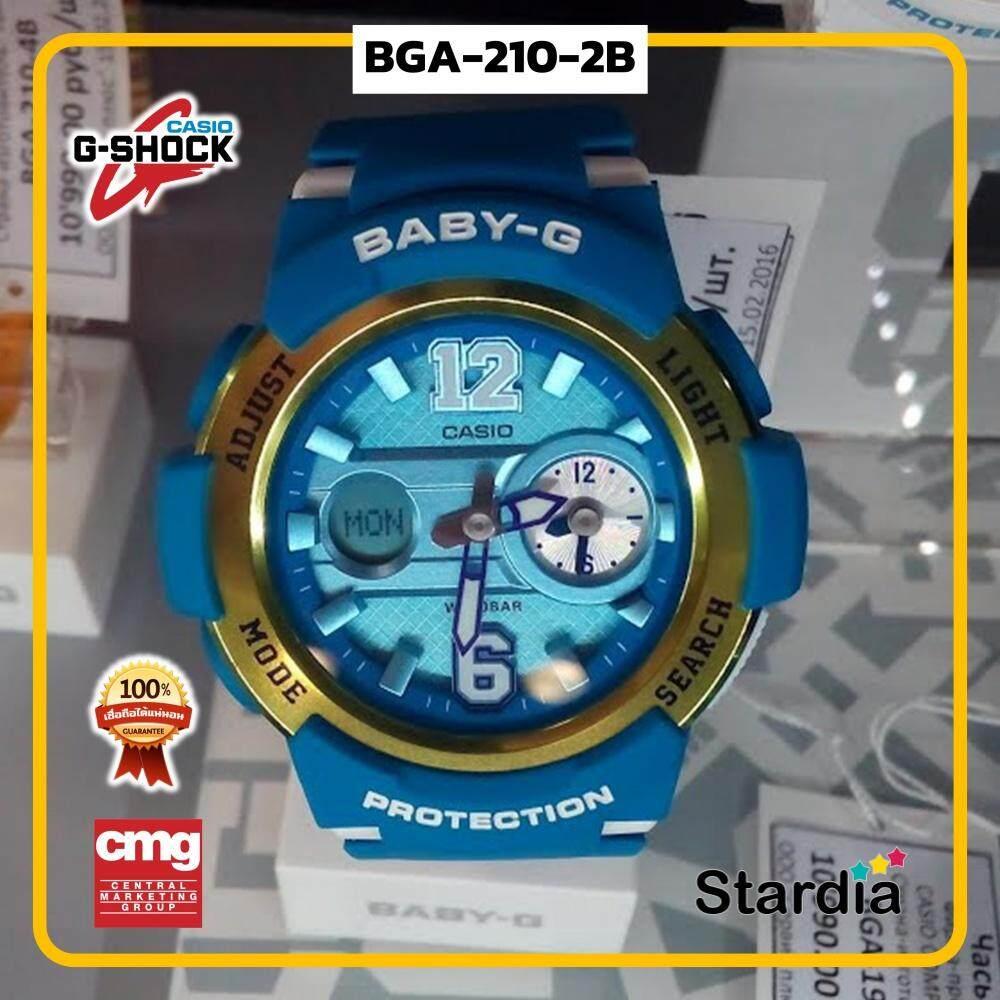 สุดยอดสินค้า!! นาฬิกาข้อมือ นาฬิกา Casio นาฬิกา Gshock รุ่น BGA-210-2B สี ฟ้า ทอง นาฬิกาผู้ชาย นาฬิกาผู้หญิง กันน้ำ - ของแท้ พร้อมกล่อง คู่มือ ใบรับประกัน CMG จัดส่ง kerry ทุกวัน มีประกัน 1 ปี