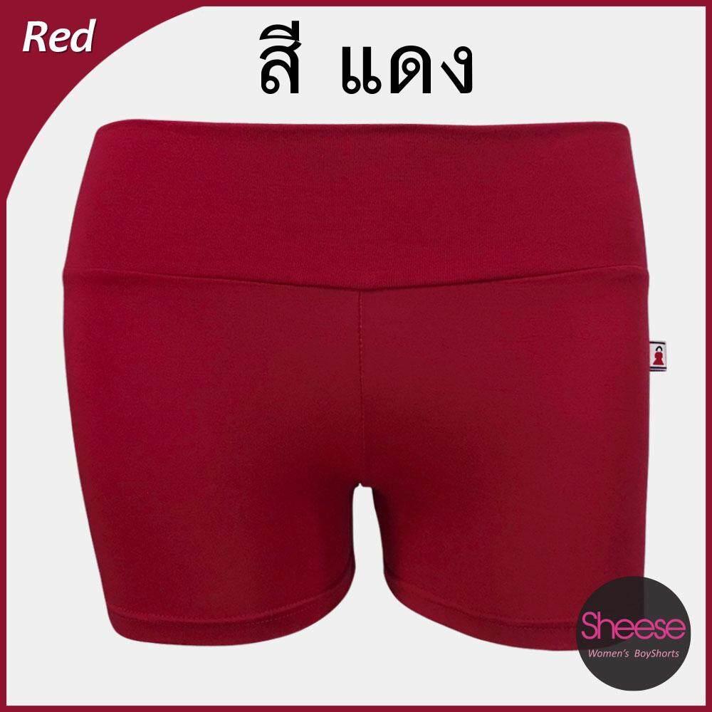 สุดยอดสินค้า!! สีแดง กางเกงผ้ายืด ผ้านิ่มเด้ง ฟรีไซส์ Sheese (คละสีลายได้ ซื้อ 5 ตัว ส่งฟรี Kerry) กางเกงขาสั้นผู้หญิง กางเกงขาสั้น ผญ กางเกงใส่สบาย กางเกงซับใน กางเกงเลคกิ้ง กางเกงใส่นอน กางเกงboxerผ
