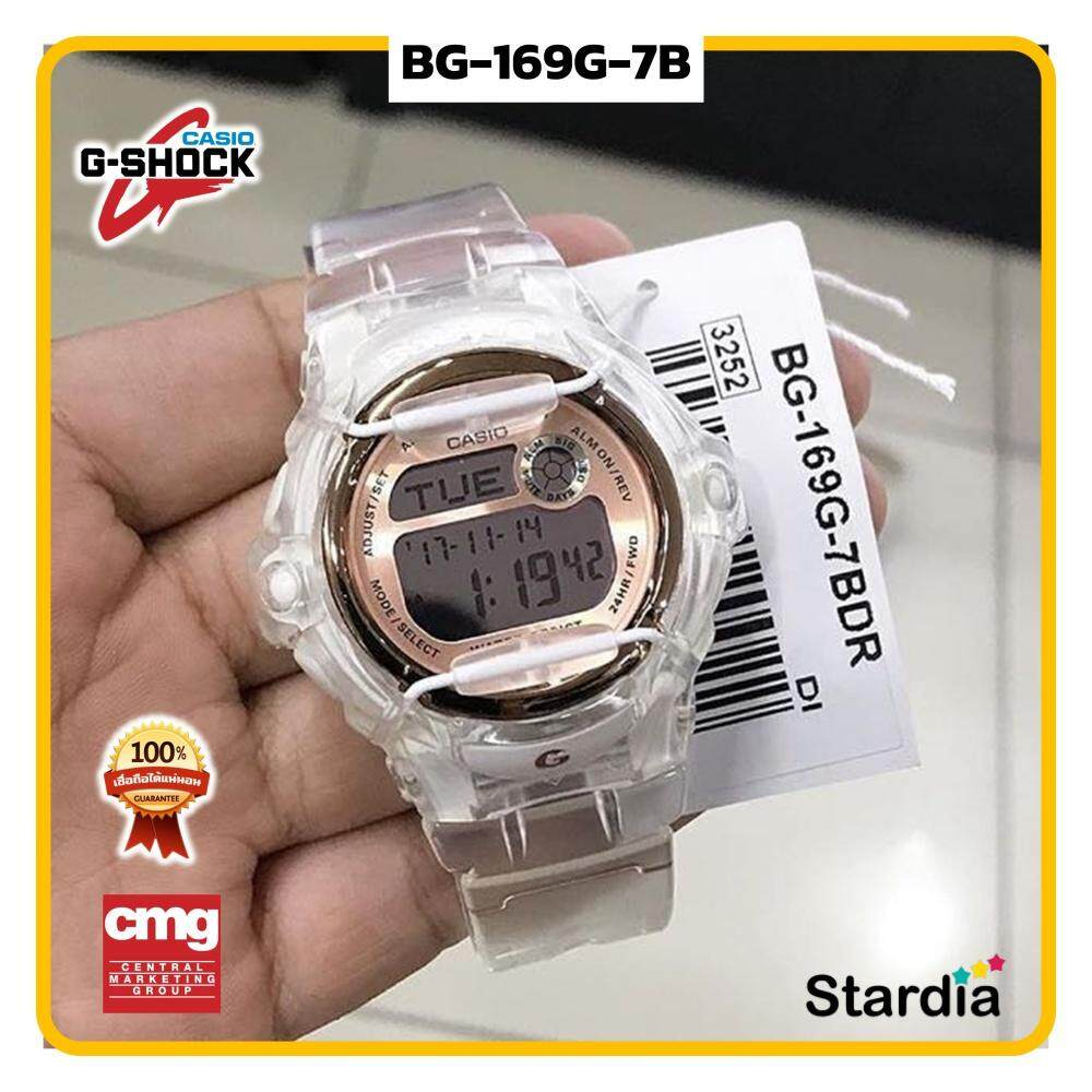 ลดสุดๆ นาฬิกาข้อมือ นาฬิกา Casio นาฬิกา Gshock รุ่น BG-169G-7B นาฬิกาผู้ชาย นาฬิกาผู้หญิง กันน้ำ - ของแท้ พร้อมกล่อง คู่มือ ใบรับประกัน CMG จัดส่ง kerry ทุกวัน มีประกัน 1 ปี สี ขาว ทอง