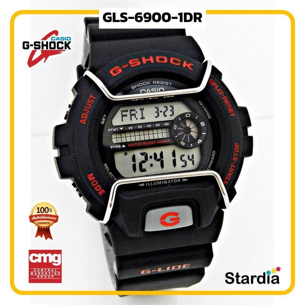 สุดยอดสินค้า!! นาฬิกาข้อมือ นาฬิกา Casio นาฬิกา Gshock รุ่น GLS-6900-1DR นาฬิกาผู้ชาย นาฬิกาผู้หญิง กันน้ำ - ของแท้ พร้อมกล่อง คู่มือ ใบรับประกัน CMG จัดส่ง kerry ทุกวัน มีประกัน 1 ปี สี ดำแดง