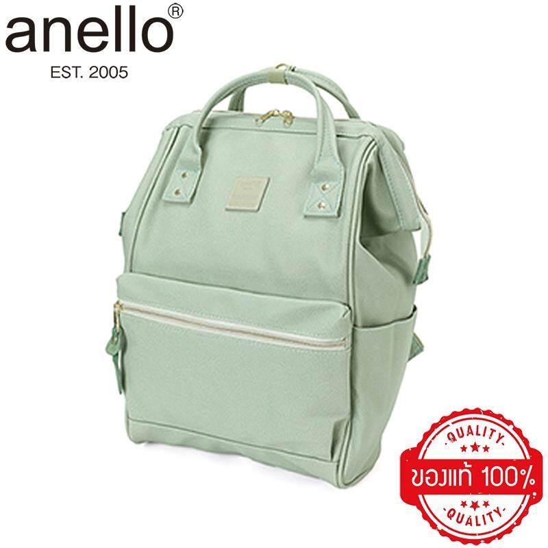 ยี่ห้อไหนดี  สุราษฎร์ธานี [ของแท้ 100%] ANELLO กระเป๋าเป้สะพายหลัง [สีเขียว พาสเทล GREEN MINT PASTEL] รุ่นหนังนิ่ม PU Leather ขนาดใหญ่ Regular Classic / ใบเล็กมินิ Mini อเนลโล Anello Backpack