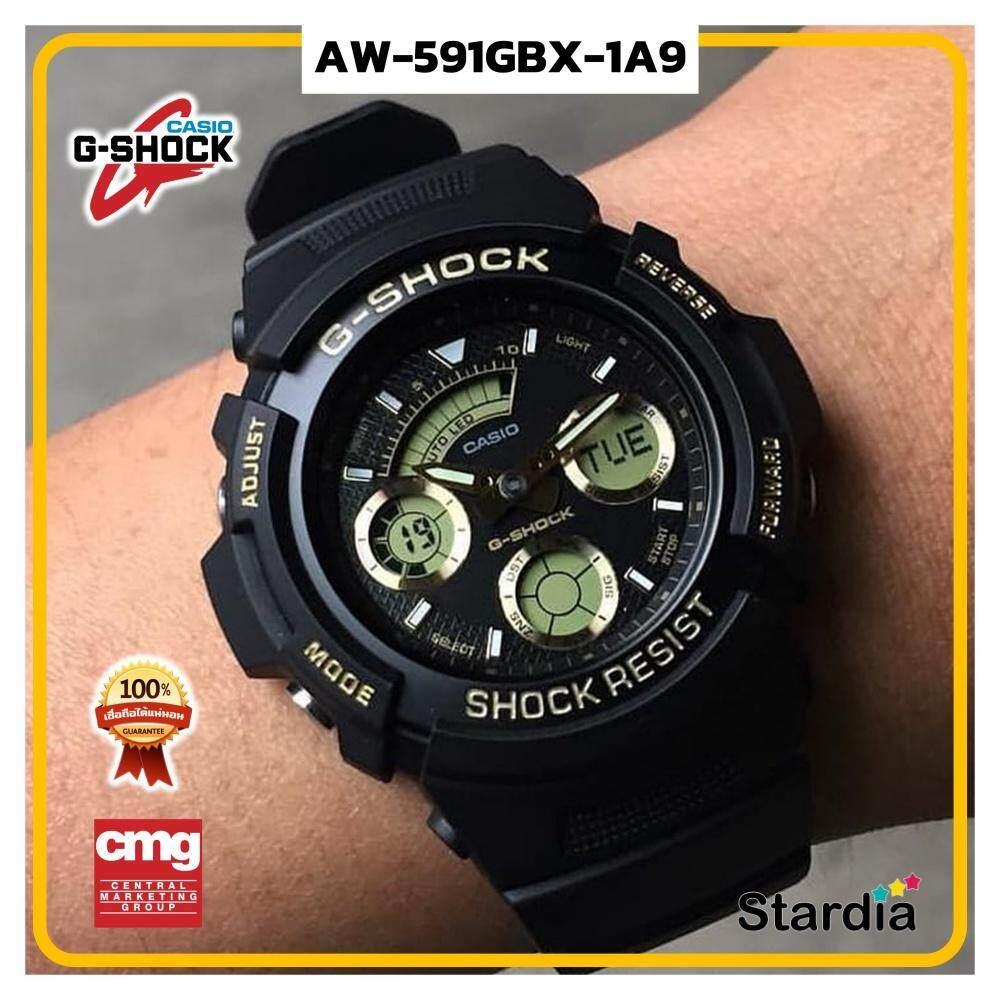 ขายดีมาก! นาฬิกาข้อมือ นาฬิกา Casio นาฬิกา Gshock รุ่น AW-591GBX-1A9 นาฬิกาผู้ชาย นาฬิกาผู้หญิง กันน้ำ - ของแท้ พร้อมกล่อง คู่มือ ใบรับประกัน CMG จัดส่ง kerry ทุกวัน มีประกัน 1 ปี สี ดำ ทอง