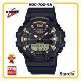 ขายดีมาก! นาฬิกาข้อมือ นาฬิกา Casio นาฬิกา Gshock รุ่น HDC-700-9A นาฬิกาผู้ชาย นาฬิกาผู้หญิง กันน้ำ - ของแท้ พร้อมกล่อง คู่มือ ใบรับประกัน CMG จัดส่ง kerry ทุกวัน มีประกัน 1 ปี สี ดำ ทอง