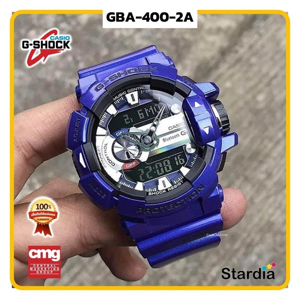 ขายดีมาก! นาฬิกาข้อมือ นาฬิกา Casio นาฬิกา Gshock รุ่น GBA-400-2A นาฬิกาผู้ชาย นาฬิกาผู้หญิง กันน้ำ - ของแท้ พร้อมกล่อง คู่มือ ใบรับประกัน CMG จัดส่ง kerry ทุกวัน มีประกัน 1 ปี สี ม่วง ดำ