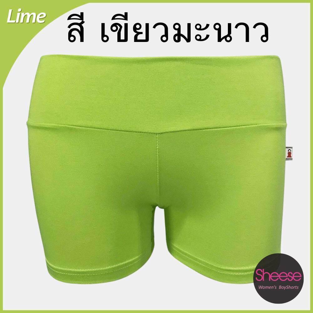 สีเขียวมะนาว กางเกงผ้ายืด ผ้านิ่มเด้ง ฟรีไซส์ Sheese (คละสีลายได้ ซื้อ 5 ตัว ส่งฟรี Kerry) กางเกงขาสั้นผู้หญิง กางเกงขาสั้น ผญ กางเกงใส่สบาย กางเกงซับใน กางเกงเลคกิ้ง กางเกงใส่นอน กางเกงboxerผู้หญิง