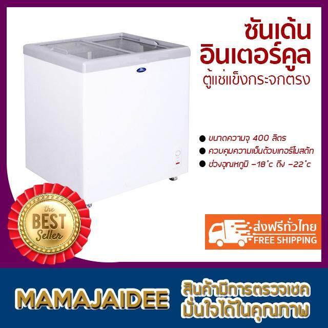 การใช้งาน  น่าน MAMAJAIDEE ซันเด้น อินเตอร์คูล ตู้แช่แข็งกระจกตรง รุ่น SNG-0405 (14.1 คิว)