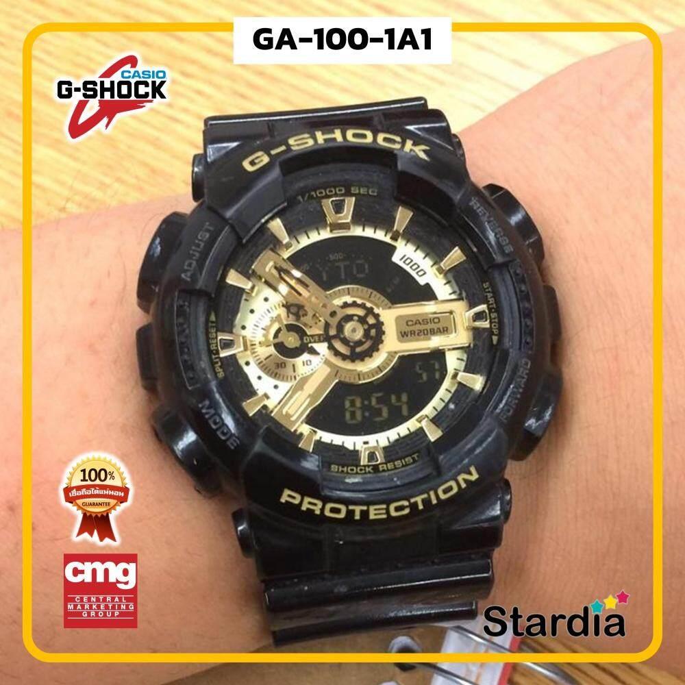 ลดสุดๆ นาฬิกาข้อมือ นาฬิกา Casio นาฬิกา Gshock รุ่น GA-110GB-1A นาฬิกาผู้ชาย นาฬิกาผู้หญิง กันน้ำ - ของแท้ พร้อมกล่อง คู่มือ ใบรับประกัน CMG จัดส่ง kerry ทุกวัน มีประกัน 1 ปี สี ดำ ทอง