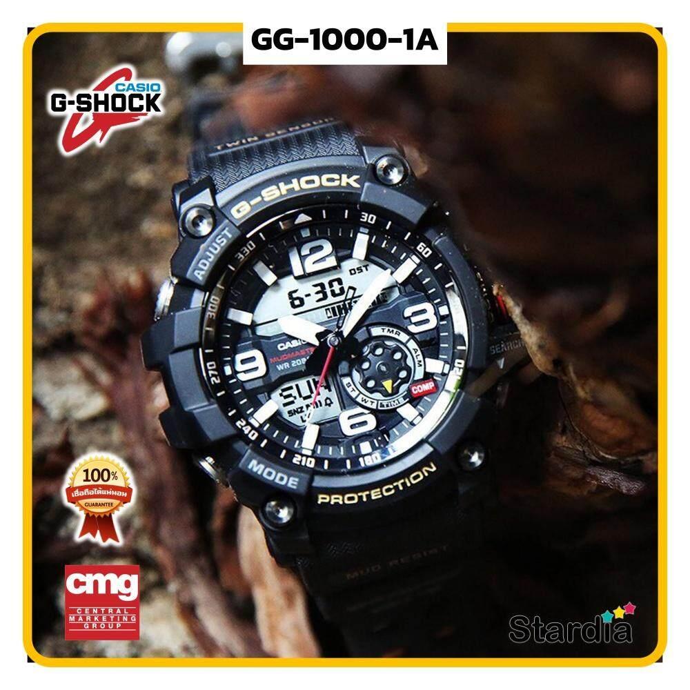 เก็บเงินปลายทางได้ นาฬิกาข้อมือ นาฬิกา Casio นาฬิกา Gshock รุ่น GG-1000-1A นาฬิกาผู้ชาย นาฬิกาผู้หญิง กันน้ำ - ของแท้ พร้อมกล่อง คู่มือ ใบรับประกัน CMG จัดส่ง kerry ทุกวัน มีประกัน 1 ปี สี ดำ
