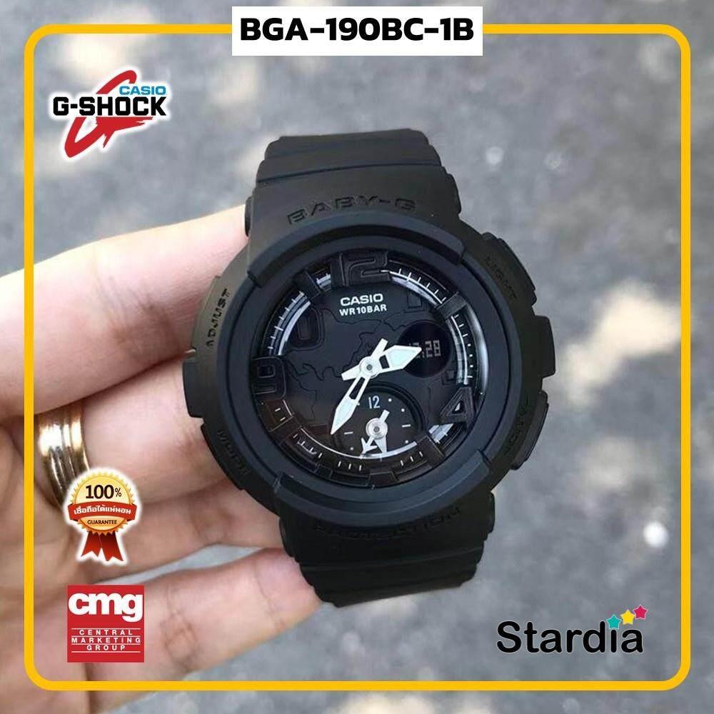 นาฬิกาข้อมือ นาฬิกา Casio นาฬิกา Gshock รุ่น BGA-190BC-1B สี ดำ นาฬิกาผู้ชาย นาฬิกาผู้หญิง กันน้ำ - ของแท้ พร้อมกล่อง คู่มือ ใบรับประกัน CMG จัดส่ง kerry ทุกวัน มีประกัน 1 ปี