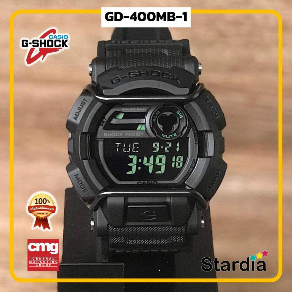 ขายดีมาก! นาฬิกาข้อมือ นาฬิกา Casio นาฬิกา Gshock รุ่น GD-400MB-1 นาฬิกาผู้ชาย นาฬิกาผู้หญิง กันน้ำ - ของแท้ พร้อมกล่อง คู่มือ ใบรับประกัน CMG จัดส่ง kerry ทุกวัน มีประกัน 1 ปี สี ดำ