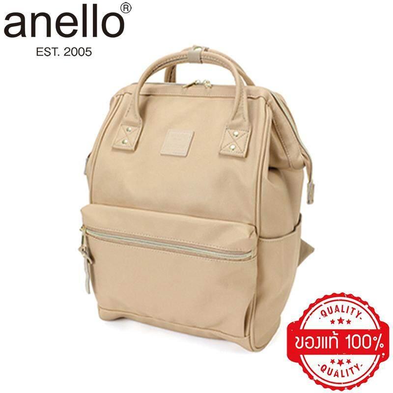ยี่ห้อไหนดี  หนองคาย [ของแท้ 100%] ANELLO กระเป๋าเป้สะพายหลัง [สีเบจอ่อน พาสเทล LIGHT BEIGE PASTEL] รุ่นหนังนิ่ม PU Leather ขนาดใหญ่ Regular Classic / ใบเล็กมินิ Mini อเนลโล Anello Backpack