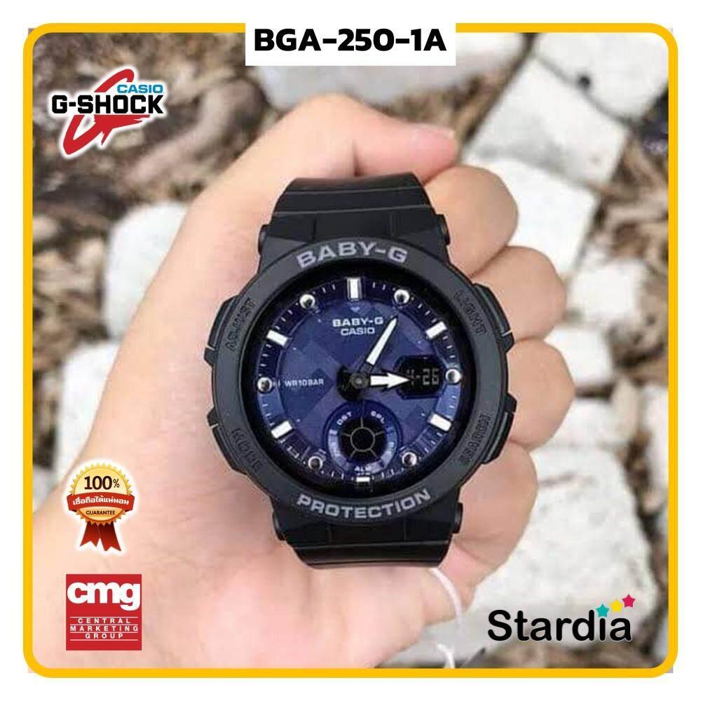 ขายดีมาก! นาฬิกาข้อมือ นาฬิกา Casio นาฬิกา Gshock รุ่น BGA-250-1A สี ดำ นาฬิกาผู้ชาย นาฬิกาผู้หญิง กันน้ำ - ของแท้ พร้อมกล่อง คู่มือ ใบรับประกัน CMG จัดส่ง kerry ทุกวัน มีประกัน 1 ปี