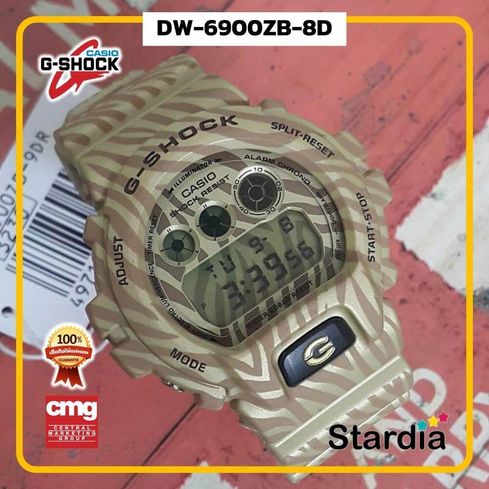 เก็บเงินปลายทางได้ นาฬิกาข้อมือ นาฬิกา Casio นาฬิกา Gshock รุ่น DW-6900ZB-9Dนาฬิกาผู้ชาย นาฬิกาผู้หญิง กันน้ำ - ของแท้ พร้อมกล่อง คู่มือ ใบรับประกัน CMG จัดส่ง kerry ทุกวัน มีประกัน 1 ปี