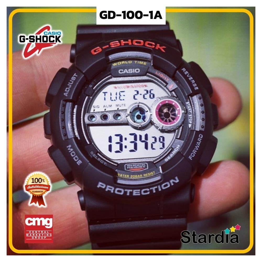 สุดยอดสินค้า!! นาฬิกาข้อมือ นาฬิกา Casio นาฬิกา Gshock รุ่น GD-100-1A นาฬิกาผู้ชาย นาฬิกาผู้หญิง กันน้ำ - ของแท้ พร้อมกล่อง คู่มือ ใบรับประกัน CMG จัดส่ง kerry ทุกวัน มีประกัน 1 ปี สี ดำ