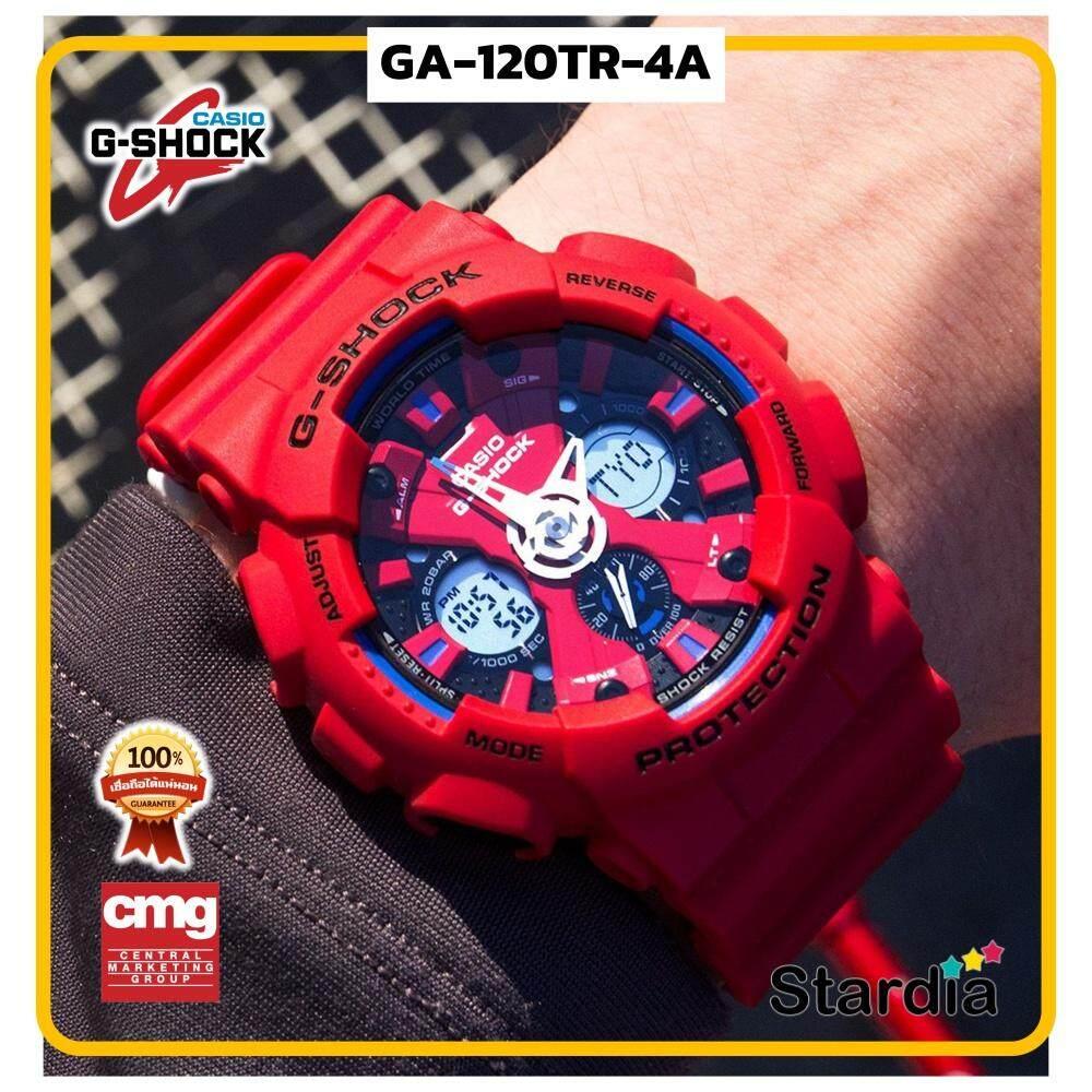 นาฬิกาข้อมือ นาฬิกา Casio นาฬิกา Gshock รุ่น GA-120TR-4A นาฬิกาผู้ชาย นาฬิกาผู้หญิง กันน้ำ - ของแท้ พร้อมกล่อง คู่มือ ใบรับประกัน CMG จัดส่ง kerry ทุกวัน มีประกัน 1 ปี สี แดง ฟ้า