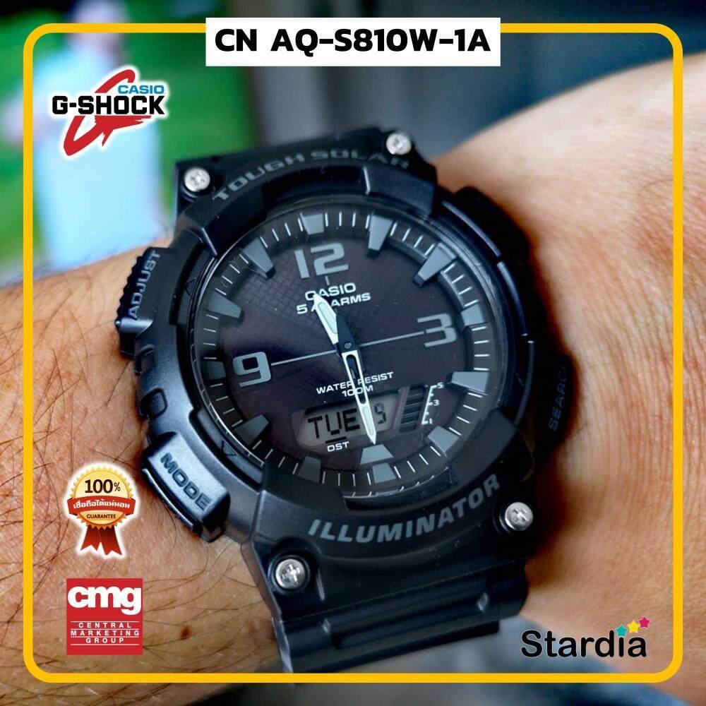 สุดยอดสินค้า!! นาฬิกาข้อมือ นาฬิกา Casio นาฬิกา Gshock รุ่น CN AQ-S810W-1A นาฬิกาผู้ชาย นาฬิกาผู้หญิง กันน้ำ - ของแท้ พร้อมกล่อง คู่มือ ใบรับประกัน CMG จัดส่ง kerry ทุกวัน มีประกัน 1 ปี สี ดำ