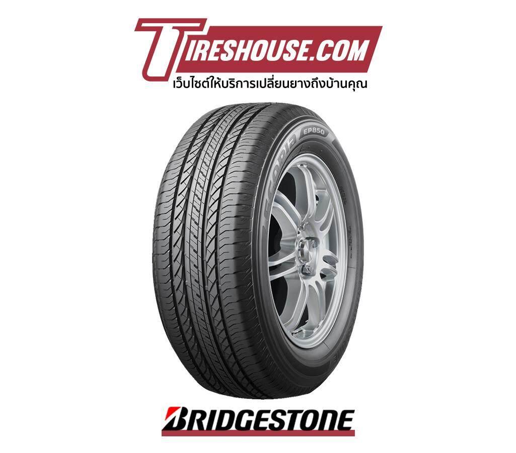 ประกันภัย รถยนต์ ชั้น 3 ราคา ถูก ตราด 235/60R17  ECOPIA EP850  Bridgestone