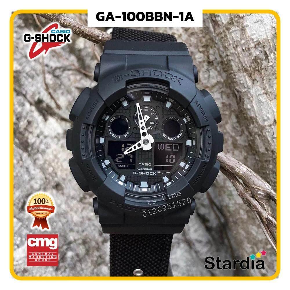 เก็บเงินปลายทางได้ นาฬิกาข้อมือ นาฬิกา Casio นาฬิกา Gshock รุ่น GA-100BBN-1A นาฬิกาผู้ชาย นาฬิกาผู้หญิง กันน้ำ - ของแท้ พร้อมกล่อง คู่มือ ใบรับประกัน CMG จัดส่ง kerry ทุกวัน มีประกัน 1 ปี สี ดำ ขาว