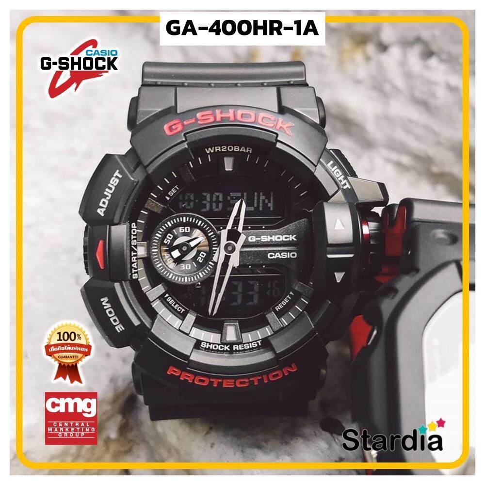 สุดยอดสินค้า!! นาฬิกาข้อมือ นาฬิกา Casio นาฬิกา Gshock รุ่น GA-400HR-1A นาฬิกาผู้ชาย นาฬิกาผู้หญิง กันน้ำ - ของแท้ พร้อมกล่อง คู่มือ ใบรับประกัน CMG จัดส่ง kerry ทุกวัน มีประกัน 1 ปี สี ดำ แดง