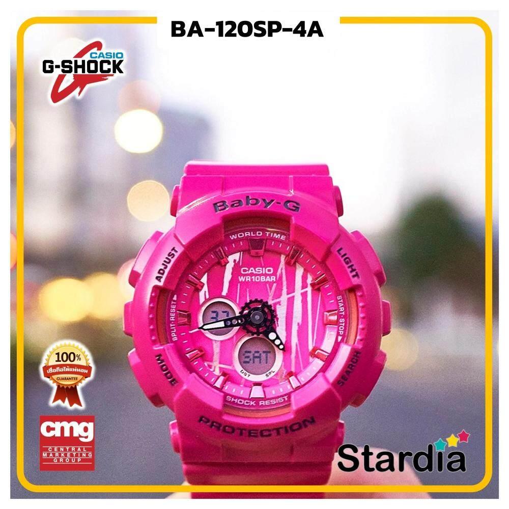 เก็บเงินปลายทางได้ นาฬิกาข้อมือ นาฬิกา Casio นาฬิกา Baby G รุ่น BA-120SP-4Aนาฬิกาผู้ชาย นาฬิกาผู้หญิง กันน้ำ - ของแท้ พร้อมกล่อง คู่มือ ใบรับประกัน CMG จัดส่ง kerry ทุกวัน มีประกัน 1 ปี