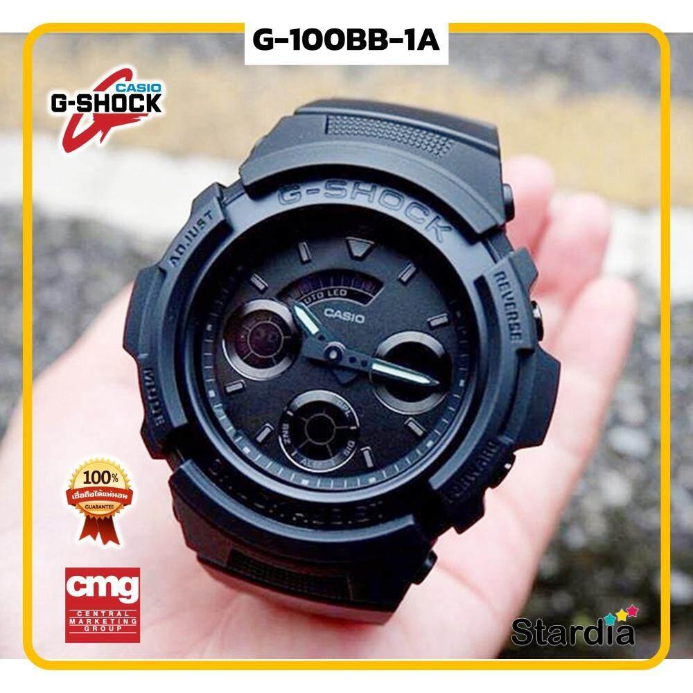 เก็บเงินปลายทางได้ นาฬิกาข้อมือ นาฬิกา Casio นาฬิกา Gshock รุ่น G-100BB-1A นาฬิกาผู้ชาย นาฬิกาผู้หญิง กันน้ำ - ของแท้ พร้อมกล่อง คู่มือ ใบรับประกัน CMG จัดส่ง kerry ทุกวัน มีประกัน 1 ปี สี ดำ
