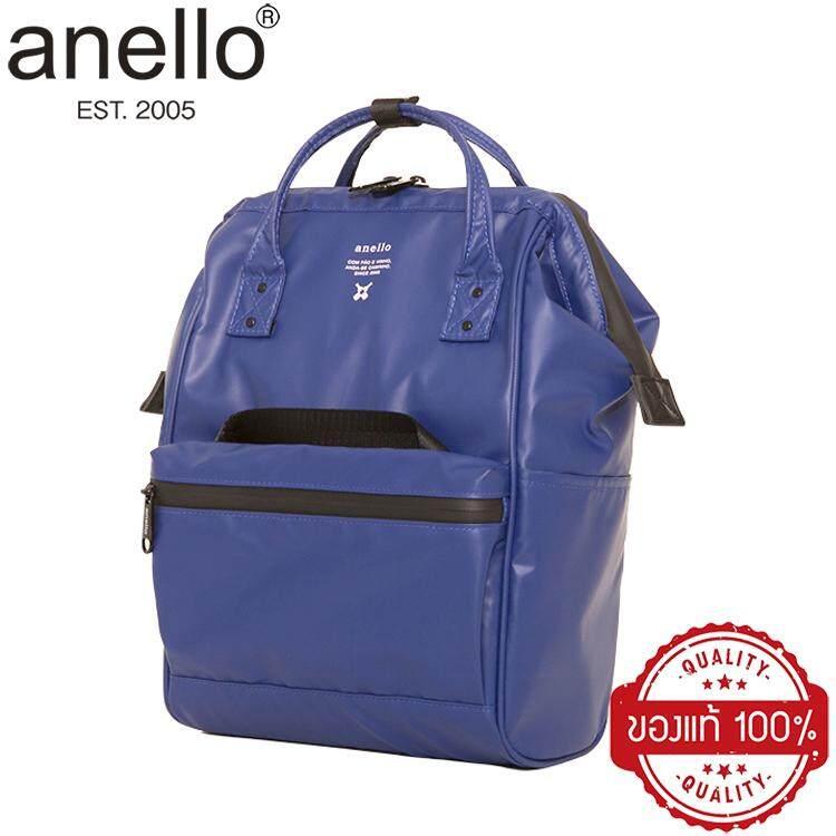 บัตรเครดิตซิตี้แบงก์ รีวอร์ด  นราธิวาส [ของแท้ 100%] ANELLO [สีน้ำเงิน (BLUE)] รุ่นกันน้ำ 100% (WATER RESISTANT) วัสดุผ้า PVC กระเป๋าเป้สะพายหลัง รุ่นหนังนิ่ม PU Leather ขนาดใหญ่ Regular Classic / ใบเล็กมินิ Mini อเนลโล Anello Backpack