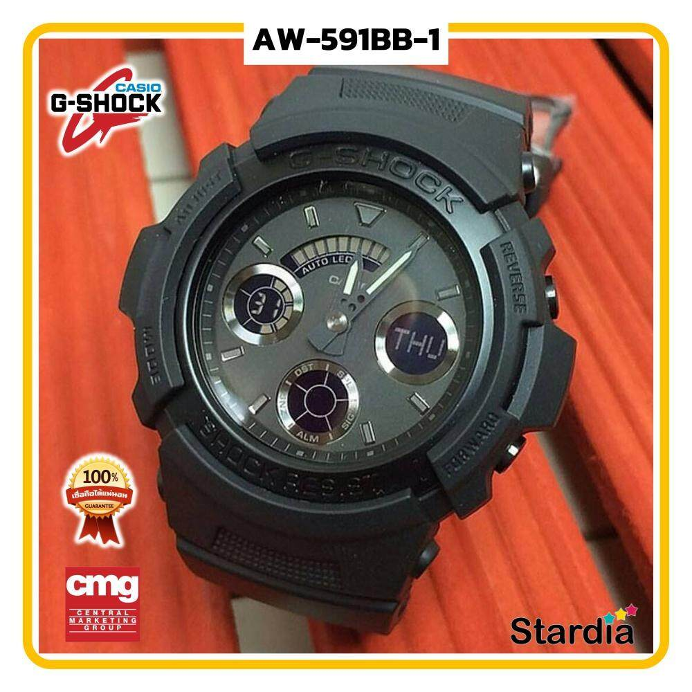 ขายดีมาก! นาฬิกาข้อมือ นาฬิกา Casio นาฬิกา Gshock รุ่น AW-591BB-1 นาฬิกาผู้ชาย นาฬิกาผู้หญิง กันน้ำ - ของแท้ พร้อมกล่อง คู่มือ ใบรับประกัน CMG จัดส่ง kerry ทุกวัน มีประกัน 1 ปี สี ดำ