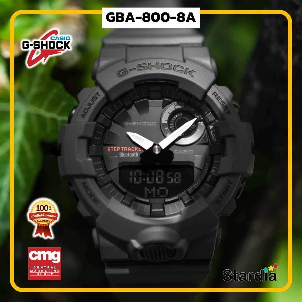 ขายดีมาก! นาฬิกาข้อมือ นาฬิกา Casio นาฬิกา Gshock รุ่น GBA-800-8A นาฬิกาผู้ชาย นาฬิกาผู้หญิง กันน้ำ - ของแท้ พร้อมกล่อง คู่มือ ใบรับประกัน CMG จัดส่ง kerry ทุกวัน มีประกัน 1 ปี สี ดำ