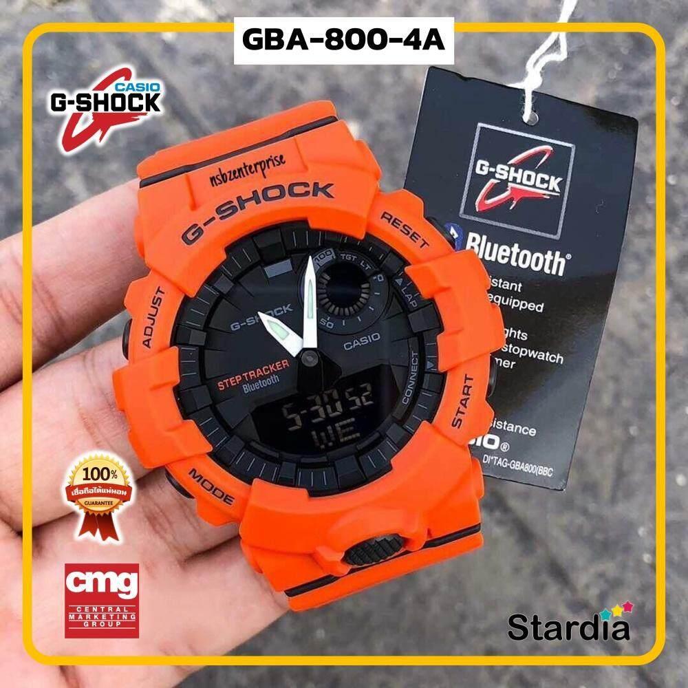 นาฬิกาข้อมือ นาฬิกา Casio นาฬิกา Gshock รุ่น GBA-800-4A นาฬิกาผู้ชาย นาฬิกาผู้หญิง กันน้ำ - ของแท้ พร้อมกล่อง คู่มือ ใบรับประกัน CMG จัดส่ง kerry ทุกวัน มีประกัน 1 ปี สี ส้ม