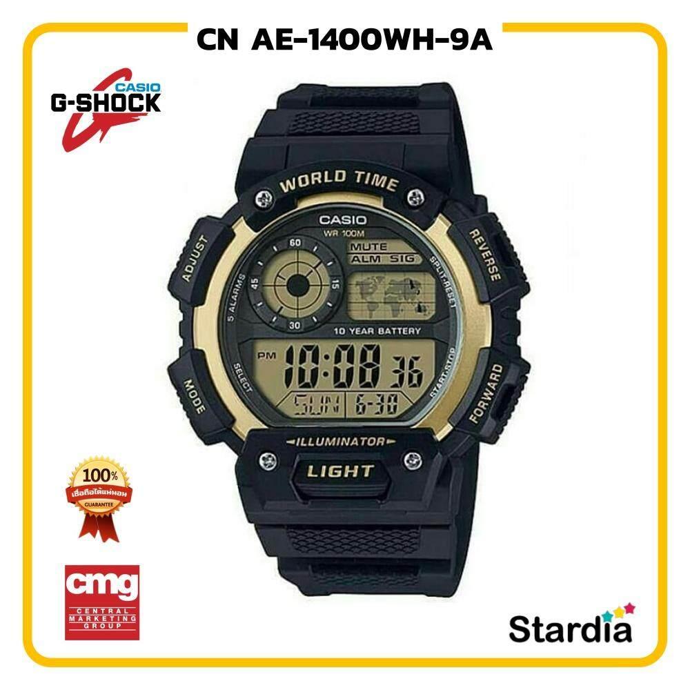นาฬิกาข้อมือ นาฬิกา Casio นาฬิกา Gshock รุ่น CN AE-1400WH-9A นาฬิกาผู้ชาย นาฬิกาผู้หญิง กันน้ำ - ของแท้ พร้อมกล่อง คู่มือ ใบรับประกัน CMG จัดส่ง kerry ทุกวัน มีประกัน 1 ปี สี ดำ ทอง